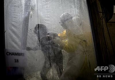 コンゴでエボラの新たな流行発生 コロナ感染拡大の最中 写真2枚 国際ニュース:AFPBB News