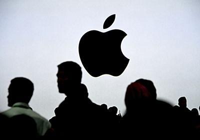 米アップルのサービス企業への転換、投資家の忍耐力試す - Bloomberg