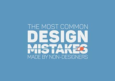 デザイナーじゃない人がやりがちなデザインにおける間違い | デザインの知識 | ASOBO DESIGN™