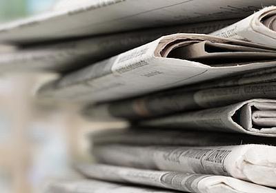 若者が「朝日新聞ぎらい」になった謎を考える(元木 昌彦,橘 玲) | 現代ビジネス | 講談社(1/4)