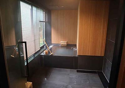 BOSCAGE kariya(2020.9)③客室「櫻」その2 - 思い出に残る温泉旅館〜おこもり滞在記〜