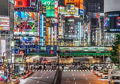 「渋谷、新宿、池袋」に外国人がわざわざ来る理由 上海やバンコクより、東京が面白い | PRESIDENT Online(プレジデントオンライン)