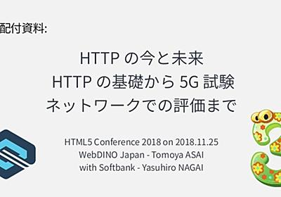 HTTP and 5G partial draft