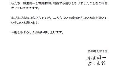 でんぱ組.inc 古川未鈴からのお知らせ | でんぱ組.inc 公式サイト