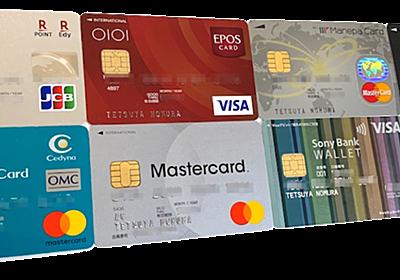 国際キャッシュカード&海外キャッシング比較