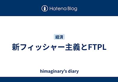 2017-01-09 - himaginaryの日記