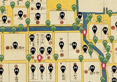 江戸マップβ版 | ROIS-DS人文学オープンデータ共同利用センター(CODH)