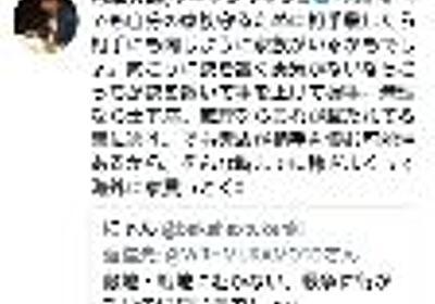 【続報】ウーマン村本「侵略されたら降参。尖閣はあげる。沖縄は中国から奪った」 → 共産党・志位和夫「日本にもっと笑いを」と絶賛!! | 保守速報