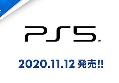 PS5™は9月18日(金)午前10時より順次予約受付開始! – PlayStation.Blog