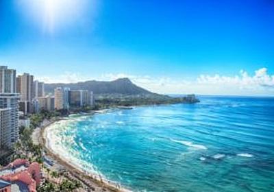 新婚旅行におすすめ!ハワイ旅行に最安値で行く方法は?海外格安ツアー   ホテル+航空券 PANACEA