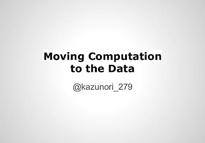 Moving computation to the data (1)