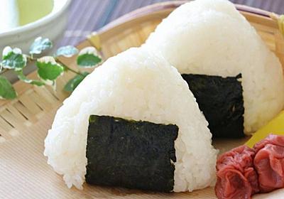 「おにぎり」を最高においしく食べるための5つの条件|米の銘柄、優しい握り方、できて4時間以内に食べる、木製容器に入れるなど | Precious.jp(プレシャス)