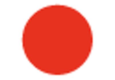 電気給湯器から出る低周波音による健康被害の可能性   スラッシュドット・ジャパン サイエンス