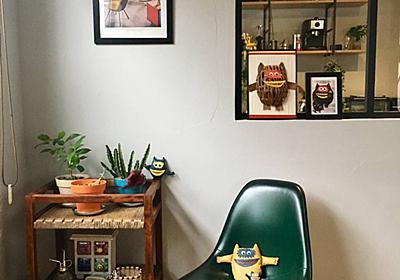 <DIY>ナウガモンスターがアートに。エコクラフトで3Dアートを作る - My Midcentury Scandinavian home 〜北欧ミッドセンチュリーの家〜