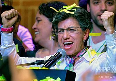 コロンビアの首都ボゴタに初の女性市長、中道左派で同性愛公表のロペス氏 写真7枚 国際ニュース:AFPBB News