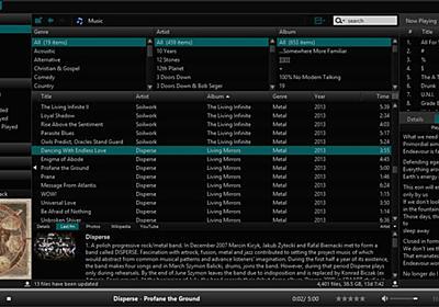 米Lifehacker編集部が徹底討議して決定! Windows版ベスト音楽プレーヤーは「MusicBee」 | ライフハッカー[日本版]