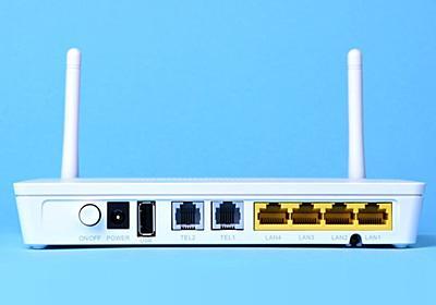 "IoT機器の深刻な脆弱性が、長い""潜伏期間""を経て表面化し始めた WIRED.jp"