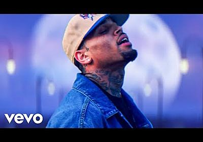 Chris Brown - Undecided (Official Video)