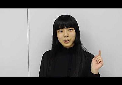 カネコアヤノ 『祝祭』動画コメント - YouTube