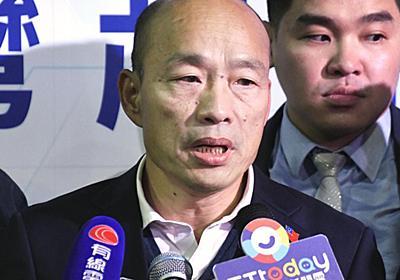 台湾「親中派」韓国瑜・高雄市長のリコール成立 総統選の国民党候補 - 産経ニュース