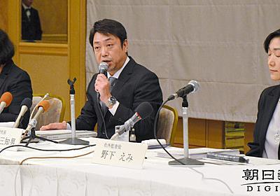 サッカー・美術館・住宅街…スルガ銀と密着、地元に動揺:朝日新聞デジタル
