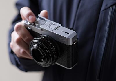 削ぎ落とすことで得た体験と美しさ。富士フイルム「X-E4」は毎日撮る人のためのカメラ | ギズモード・ジャパン
