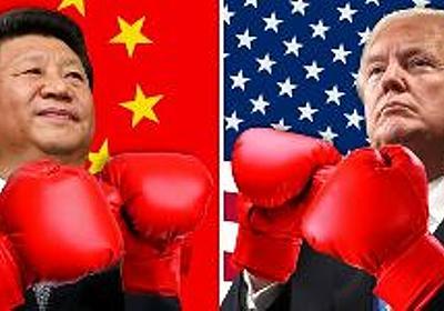 【速報】「中国共産党こそ真の敵」アメリカ国防総省、最新報告書の衝撃 | 保守速報
