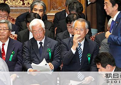 NHK経営委一転「議事録は存在」と公表 会長注意巡り [かんぽ不正]:朝日新聞デジタル