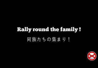 Rage Against the Machine - Bulls On Parade - Lyrics & 日本語字幕