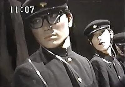 東京グランギニョール「マーキュロイド」徳光番組 1985.06.09