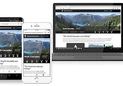 Microsoft、Webブラウザ「Edge」をChromiumベースに ブランドは保持 - ITmedia NEWS