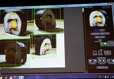 Adobe MAX Japan 2016で米国より先に披露された開発中の新機能 ~モデリング知識なしで2D画像を3D化。2D映像の3D化ツールも - PC Watch