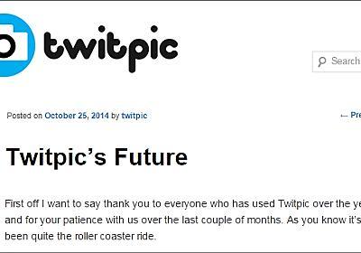 Twitpicのユーザーデータ、土壇場で救済 Twitterによる買収で - ITmedia NEWS