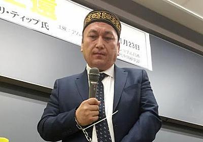 中国ウイグル族:再教育施設の元収容者、日本で証言 - 毎日新聞