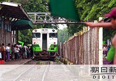 ドア開放・急げば脱線…スローなミャンマーの「山手線」:朝日新聞デジタル