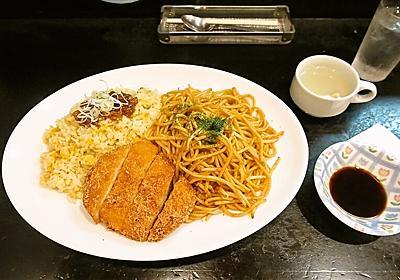 【横浜】『金太郎』チャーハン&焼きスパ&チキンカツでトルコライス【デカ盛り】 | Food News フードニュース