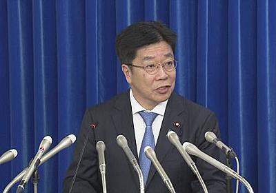 新型ウイルス感染拡大防止 具体的な対処方針策定へ 政府 | NHKニュース