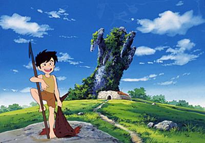 『未来少年コナン』や「世界名作劇場」シリーズ等、無料で公式アニメが視聴できるYouTubeチャンネル『アニメログ』開設 - amass