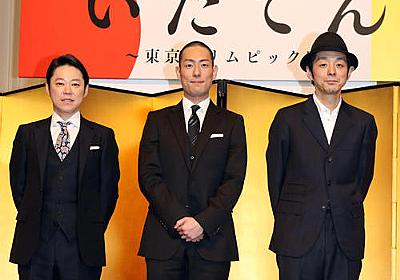 NHK「いだてん」視聴率が大河ワーストの7・1% - ドラマ : 日刊スポーツ