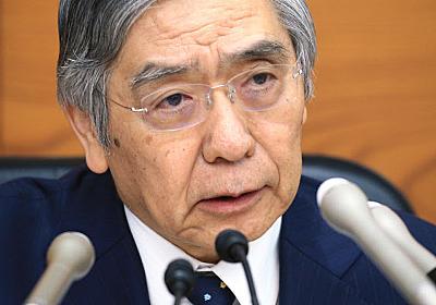 「消費税率引き上げ」が広げる政府との温度差  :日本経済新聞