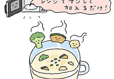 夏の朝食に! 混ぜるだけでとろ〜り冷たい「豆乳スープ」 | SATETO さてと