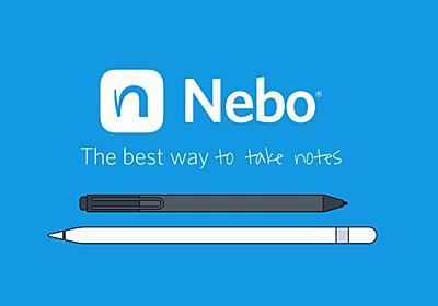 NeboというiPadの手書き認識ノートアプリがすごかった! |  ごりゅご.com