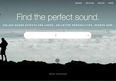 20万種類ものサウンドエフェクトや環境音が手に入るサイト「soundsnap」 | ライフハッカー[日本版]