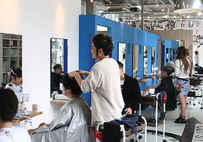 カット料金「1万2000円」でも若い男子が殺到する美容院の秘密(中村 トメ吉) | 現代ビジネス | 講談社(1/3)