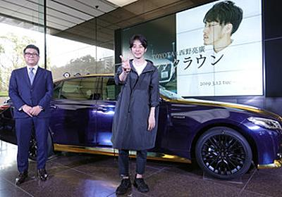 痛いニュース(ノ∀`) : 【画像】 キンコン西野さんデザインのトヨタ「クラウン」がダサすぎると話題に - ライブドアブログ