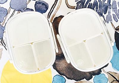 「無印良品、白いお弁当箱の使い心地」子どものお弁当に使っています - 心を楽に、シンプルライフ