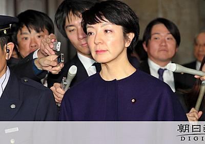 案里議員、現実味増す失職 「仕事もせず…」支援者落胆:朝日新聞デジタル