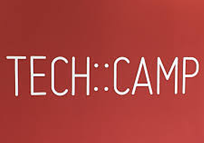 今話題のTECH CAMPの騒動についてまとめてみた! - 電脳ヨーグルト