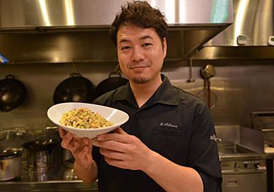 【四川料理のスゴい人】家庭のキッチンの火力で「プロ並みのチャーハン」をつくる方法 - メシ通 | ホットペッパーグルメ