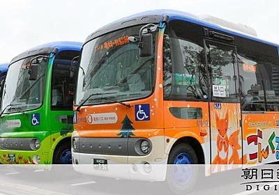 愛知)車体に南吉童話 地区路線バス「ごんくる」出発式:朝日新聞デジタル